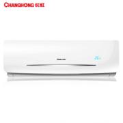 长虹(CHANGHONG) 1.5匹 冷暖 变频 静音 挂机空调 KFR-35GW/ZDHID(W1-J)+A3