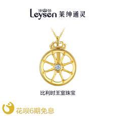 Leysen1855莱绅通灵王室珠宝钻石项链女钻石吊坠18k金王室马车(约4分 I-J淡白)