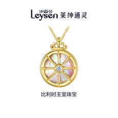 莱绅通灵珠宝王室马车钻石贝壳吊坠18k金项链(约4分 I-J淡白)