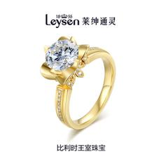 Leysen1855莱绅通灵王室珠宝18K金钻石戒指钻戒婚戒女王后鸢尾花(30分F-G优白)