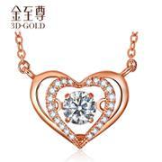 金至尊18K玫瑰金钻石镶嵌牵动爱系列-18K红爱心镶嵌套链(20分以下不分级 约1.76g)