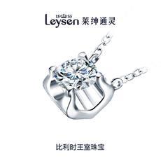 Leysen1855莱绅通灵王室珠宝 18K金方形钻石项链吊坠 王后(实物以证书为准)