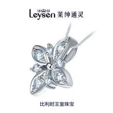 Leysen1855莱绅通灵王室珠宝18k金钻石钻石吊坠女项链梦想之星(实物以证书为准)
