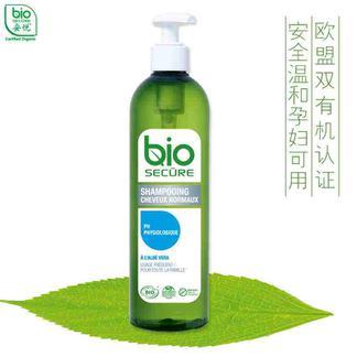 安悦Biosecure法国原装进口天然滋养平衡洗发露370ml 顺滑无硅油
