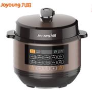 Joyoung/九阳 Y-50C20电压力锅煲家用智能全自动预约多功能双胆5L