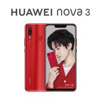 LFS【联发世纪电讯】HUAWEI nova 3 6GB+128GB 全网通版
