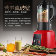 九阳(Joyoung) 破壁机 加热预约 料理机豆浆婴儿辅食家用多功能 JYL-Y29 金色