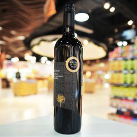 亨特利酒庄近邻赤霞珠红葡萄酒 红酒750ml