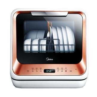 美的(Midea)美的范免安装家用台式除菌洗碗机 M1琥珀橙