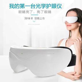 和正 脉冲波护眼仪(产品材质:ABS+硅胶; 产品尺寸:16*9.5*6cm  )