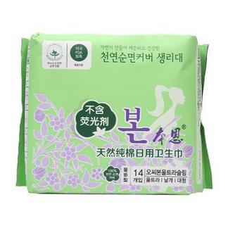 本恩 纯棉日用大型卫生巾14片