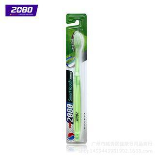2080 超细软毛牙刷X3