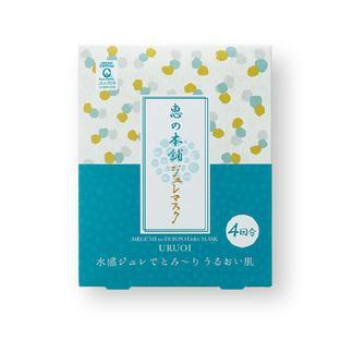 日本惠之本铺柚子保湿啫喱面膜