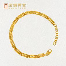 老铺黄金貔貅金链黄金手链足金手环