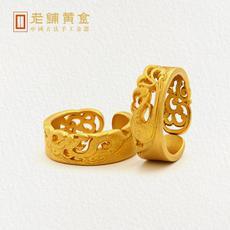 老铺黄金镂空龙凤指环黄金戒指活口对戒足金指环