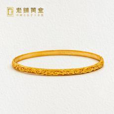 老铺黄金福运缠枝纹封口黄金手镯足金金环