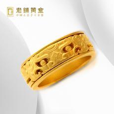 老铺黄金瑞兽指环黄金戒指男戒足金指环饰品首饰