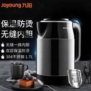 九阳/Joyoung电水壶 热水壶 双钢防烫 烧水壶 电热水壶K17-F67