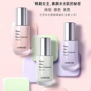 兰芝(LANEIGE)水光修颜隔离乳40号(紫色) 60号(绿色)35ml
