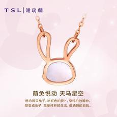 TSL谢瑞麟18k金项链女时尚萌宠小兔彩金吊坠套链AF998
