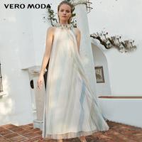 Vero Moda2019夏季新款度假风飘逸花瓣领长款连衣裙|31927A548