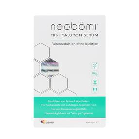 【武商网购全球】NEOBOMI 凝美 玻尿酸 精华 小安瓶 30支/盒