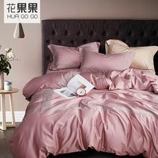 花果果TM系列 典雅提花贴边四件套 纯色臻品 品质家纺